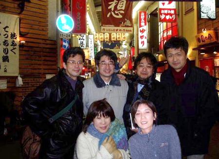 2003.12    年末に集まった関西H2Oの会_a0019928_65036.jpg