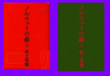 a0008885_0253.jpg