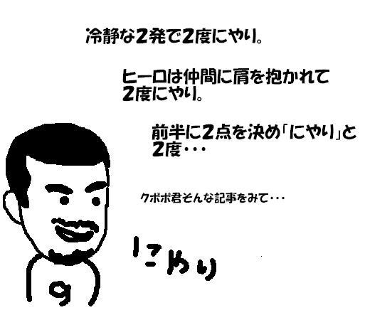 a0012117_1947.jpg
