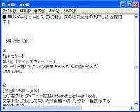 a0018138_14041.jpg