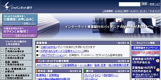 a0009562_20111.jpg