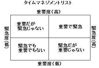 a0017407_1541.jpg