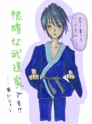 ・・・なんだか呪いをかけられそうです。武道家です。私のRPGの出発点はド... Endless