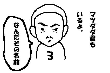 a0012117_202243.jpg