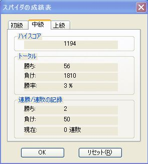 a0021722_23039.jpg