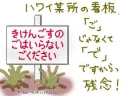 a0029200_101724.jpg