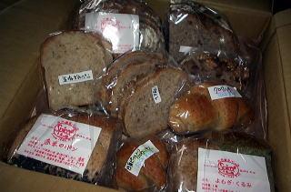 *天然酵母のパンの贈り物*  2002,10,1_a0030038_75727.jpg