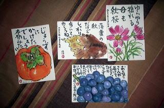 *母からの絵手紙たち*   2002,10,27_a0030038_75943.jpg
