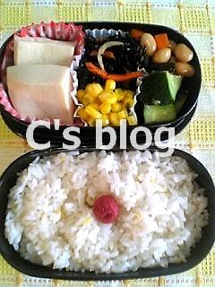 芽ひじきのサラダ 6月23日のお弁当_a0004863_231223.jpg