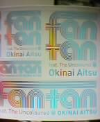 a0013611_0421.jpg
