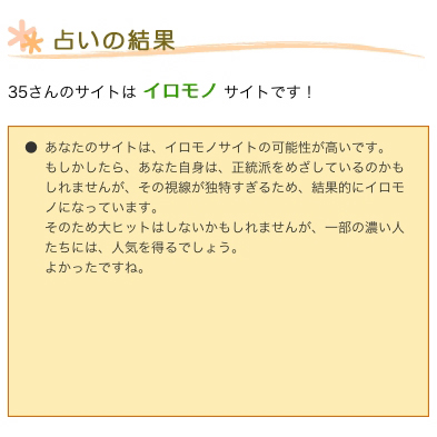 a0012516_02033.jpg
