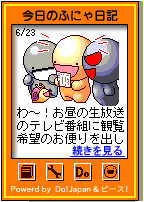 a0013217_111813.jpg