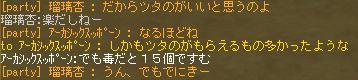 a0011590_9520.jpg