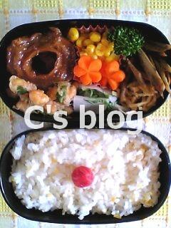 銭麩の揚げ煮 6月29日のお弁当_a0004863_01135.jpg