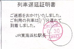 a0004391_203439.jpg