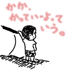 a0001463_0451.jpg