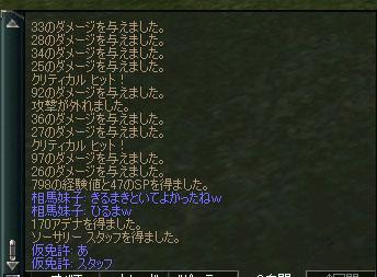 a0030061_164021.jpg
