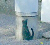 黒猫の壁画3