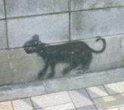 黒猫の壁画4