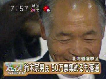 北海道田園生活、続投します!_a0024535_10448.jpg