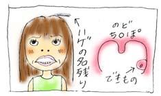 a0032148_183254.jpg