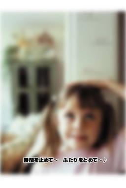 a0034140_15316.jpg
