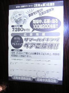 a0012621_10859.jpg