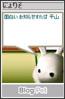 a0011658_124353.jpg