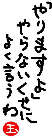a0013479_14163.jpg