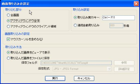 a0031863_165356.jpg