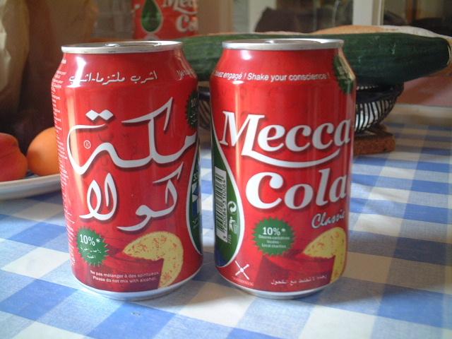 ■Mecca cola メッカ・コーラ_a0014299_1834725.jpg