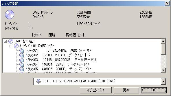 a0021760_16312058.jpg