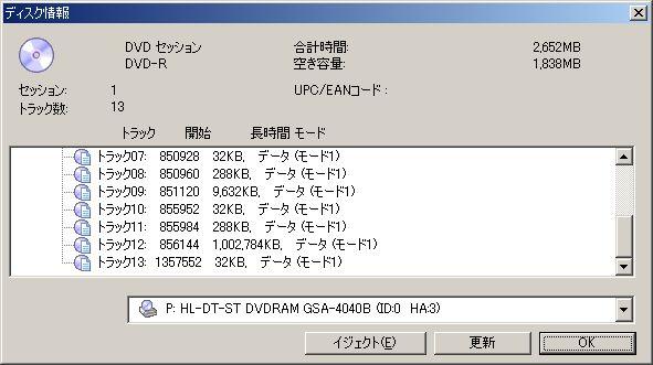 a0021760_16313937.jpg