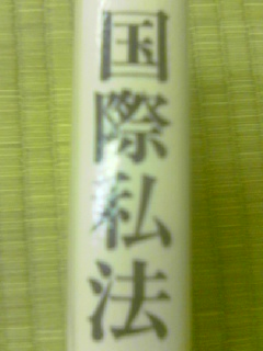 a0033358_1758830.jpg
