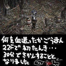 a0027896_1951738.jpg