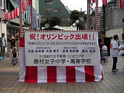 吉祥寺東急 画像