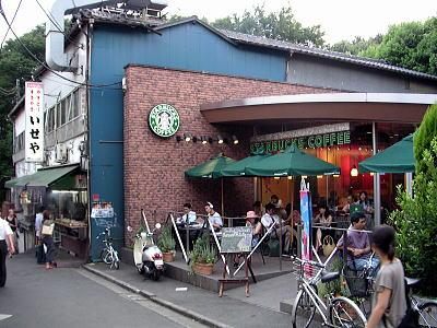 いせや支店とスターバックスカフェ 画像