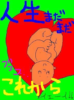 a0021013_18101487.jpg