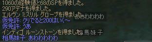 a0030061_5213239.jpg
