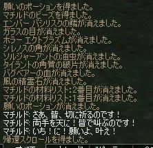 a0030061_5404061.jpg