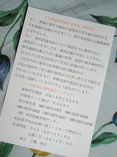 b0000813_2234777.jpg