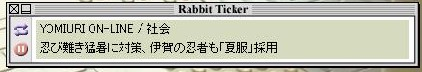 rabbit ticker default