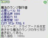 a0019178_8512533.jpg