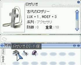 a0002726_11353512.jpg