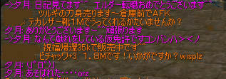 a0030061_161251.jpg