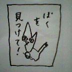a0018199_0282785.jpg