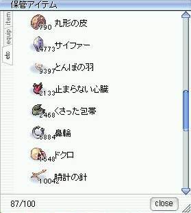 a0002726_18142644.jpg
