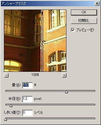a0016551_19385646.jpg