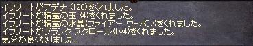 b0004695_18523347.jpg