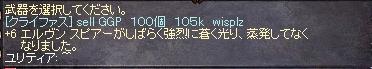 b0004695_4341073.jpg